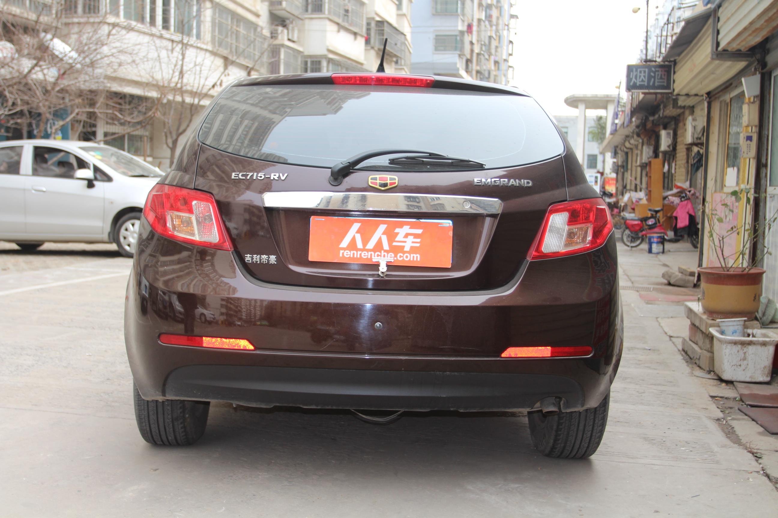 吉利汽车-帝豪ec7-rv 2013款 1.5l 手动精英型