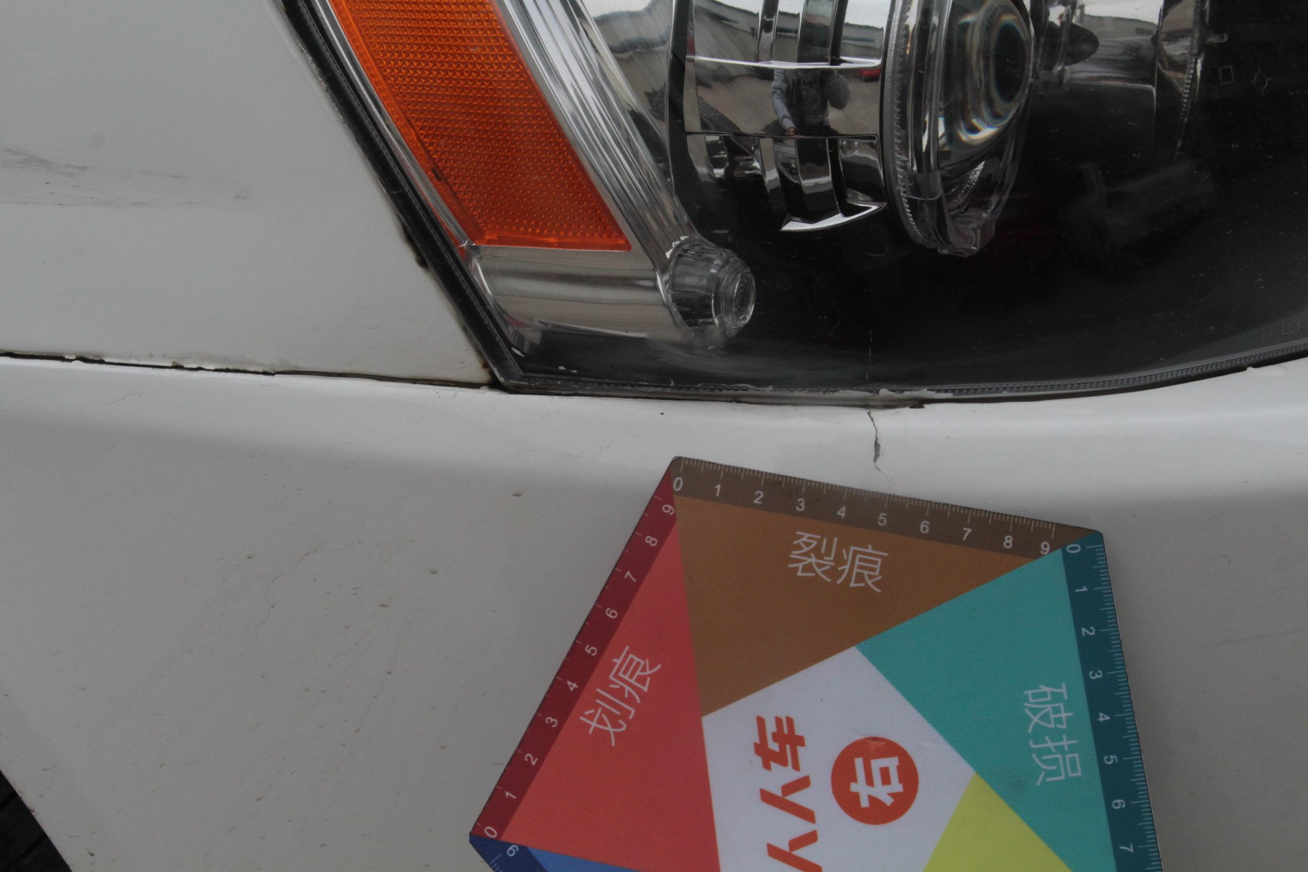 三菱保险盒电路图