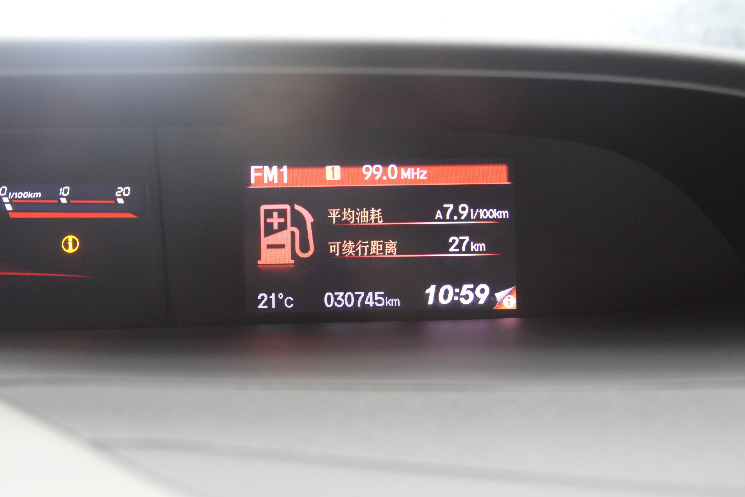 本田-思域 2012款 2.0l 自动type-s