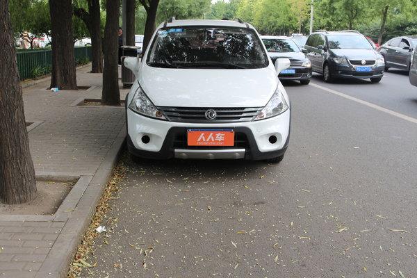 东风-景逸 2014款 lv 1.5l 手动豪华型