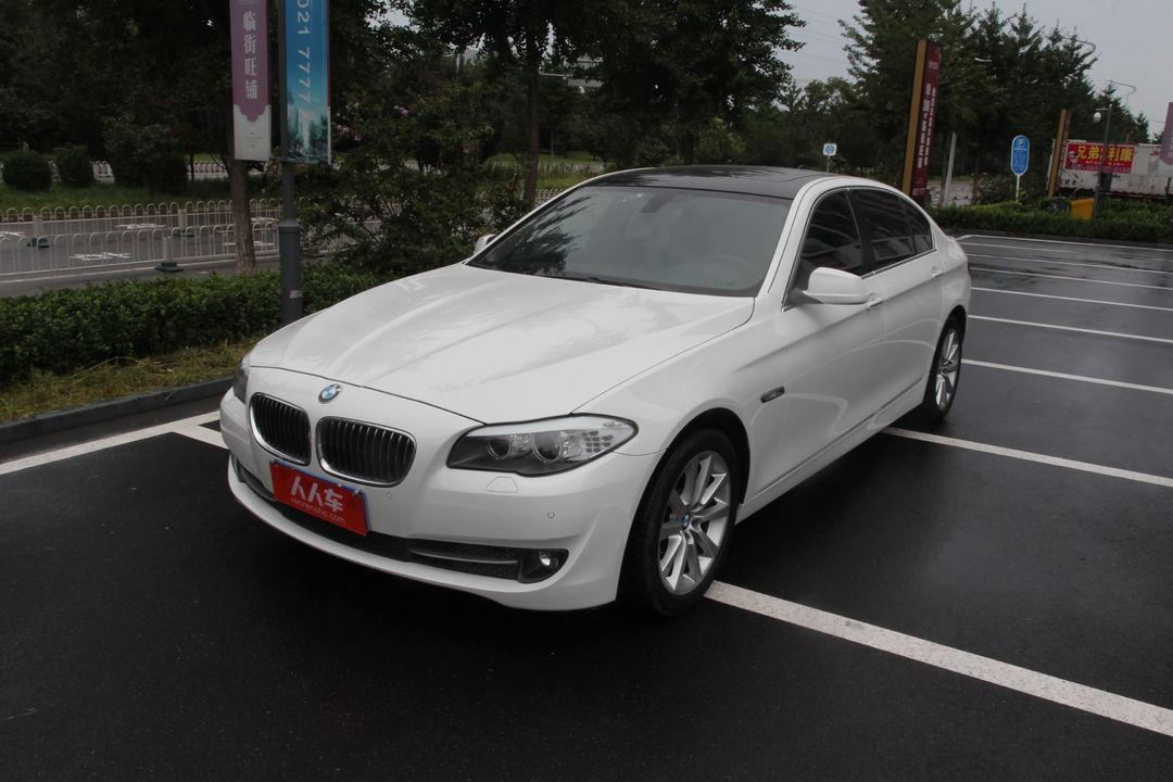 宝马-5系 2013款 530li 豪华型