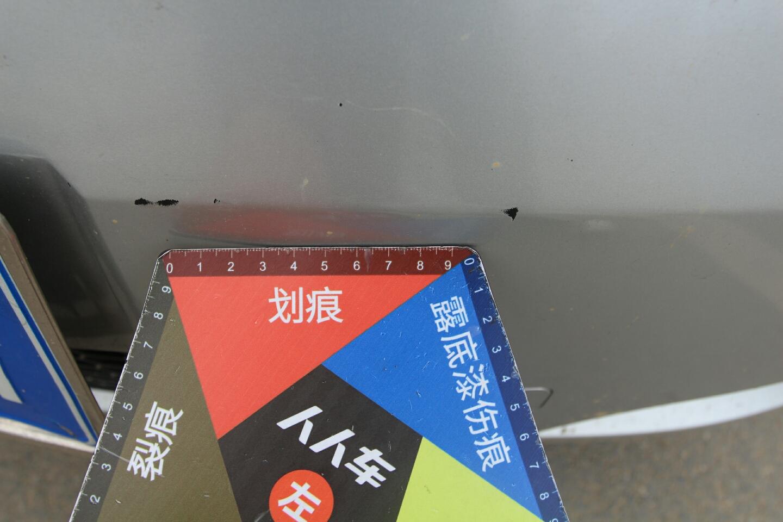 五菱空调皮带安装步骤