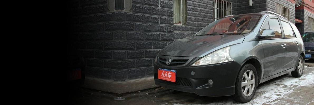 东风-景逸 2012款 xl 1.5l 手动标准型