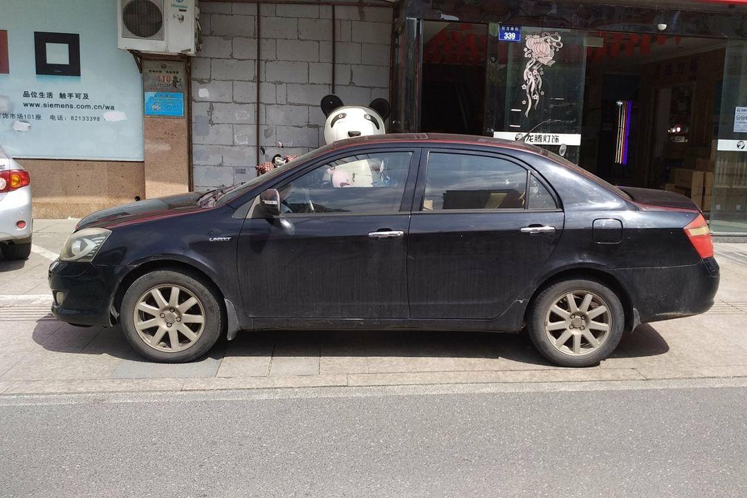吉利汽车-海景 2010款 1.5l 手动舒适型