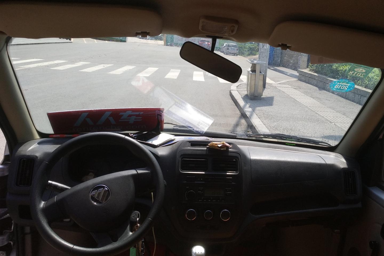福田-风景v5 2017款 1.2l厢车基本型4w12m1