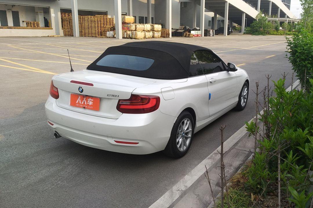 二手宝马2系 2015款 218i 敞篷轿跑车_苏州二手宝马2