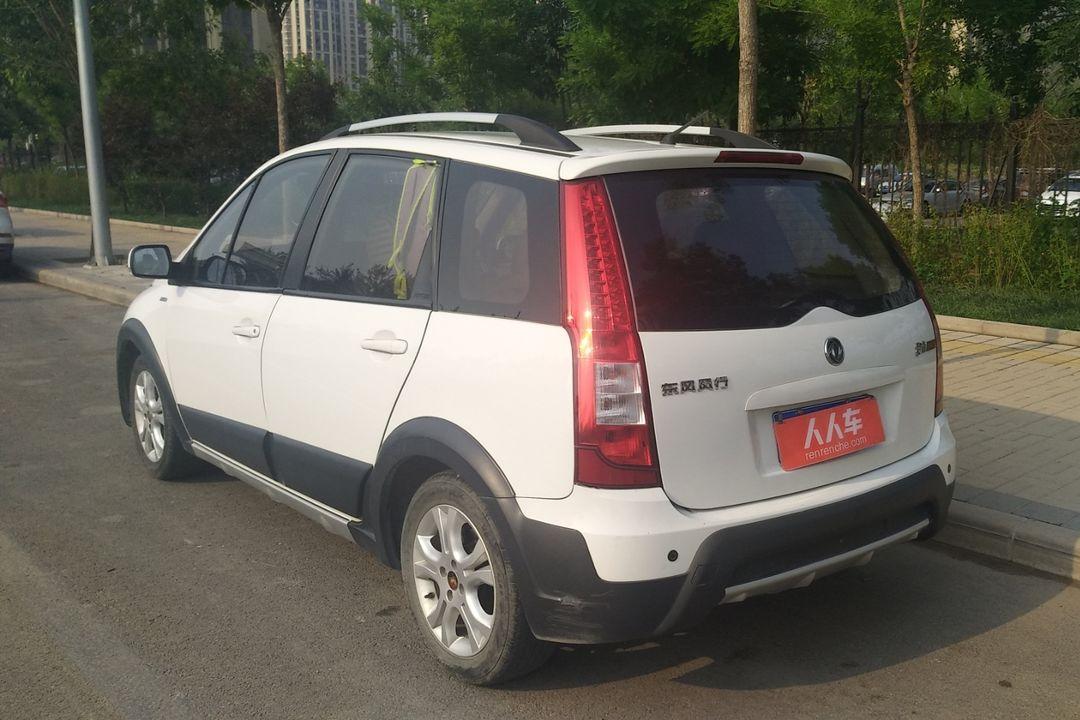 东风-景逸 2012款 lv 1.5l 手动豪华型