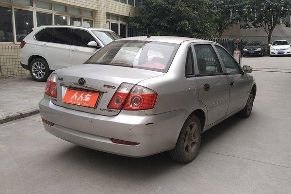 北京二手车出售  北京二手力帆汽车 北京二手力帆520 力帆汽车-520 20