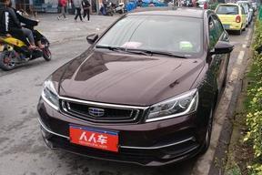 廈門二手吉利汽車-帝豪 2018款 1.5L CVT向上互聯版
