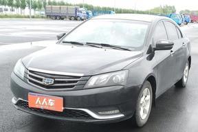 大慶二手吉利汽車-帝豪 2015款 三廂 1.5L 手動向上版(改裝天然氣)