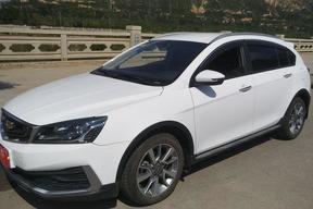 平涼二手吉利汽車-遠景S1 2018款 1.5L CVT鋒享型