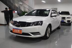 襄陽二手吉利汽車-帝豪 2016款 三廂 1.5L CVT向上版
