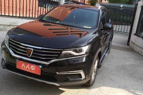 上海二手榮威-榮威RX5 2016款 20T 兩驅自動旗艦版