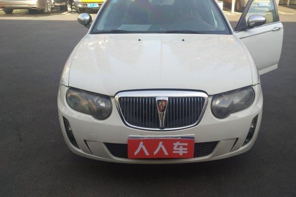 上海二手荣威7502008款750s1.8t迅雅版at迈巴赫图片标志大全图片