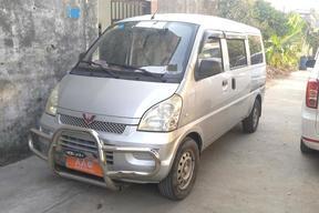 中山二手五菱汽車-五菱榮光 2011款 1.2L基本型