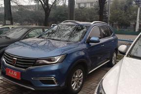 邢臺二手榮威-榮威RX5 2016款 20T 兩驅自動旗艦版