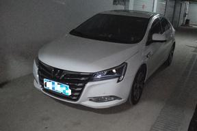 蕪湖二手納智捷-納5 2015款 1.8T 自動旗艦型