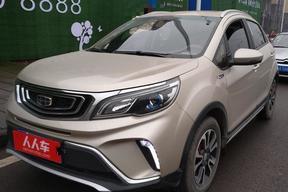 內江二手吉利汽車-遠景X3 2017款 1.5L 自動尊貴型