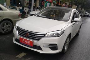 溫州二手榮威-榮威360 2018款 PLUS 1.5L 自動尊享版