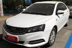 許昌二手吉利汽車-帝豪 2017款 三廂百萬款 1.5L CVT豪華型